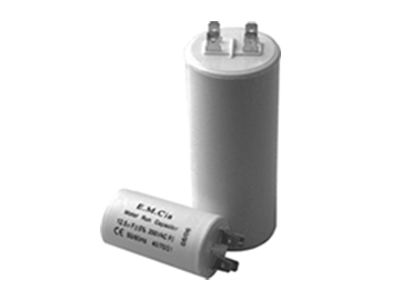 Capacitor-marcha-250-330-450_mini